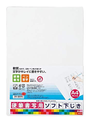 クツワ 硬筆書写用ソフト下敷き透明(A4) VS014 5枚