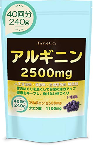 JAY&CO. 飲みやすい アルギニン (2500mg)無添加:人工甘味料 保存料 (巨峰, 40回分)