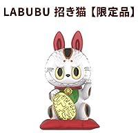 POP MART 日本限定 LABUBU 招き猫 HOW2WORK Zimomo ジモモ ラブブ MANEKI POPMART Kasing Lung 限定 ポップマート