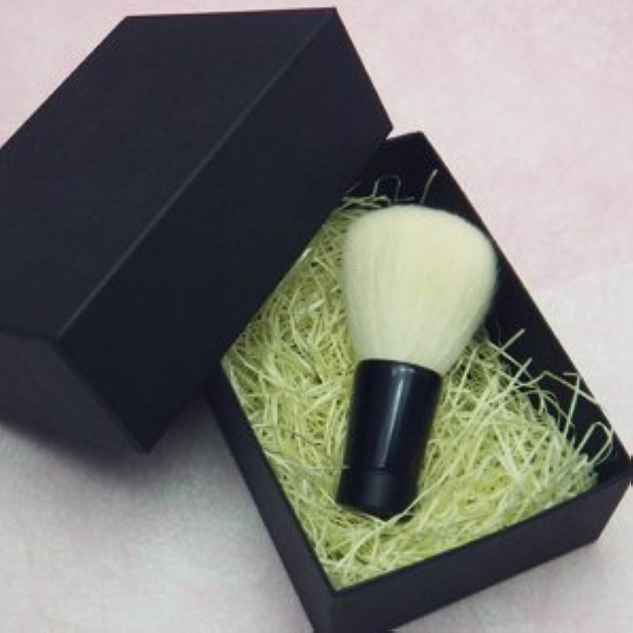 仮定、想定。推測魔術師上昇熊野化粧筆 キレイ男子へのプレゼントに!シェービング&洗顔ブラシ(大)W1-N7K