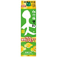 松竹梅 天 糖質70%オフ 2L紙パック 6本セット
