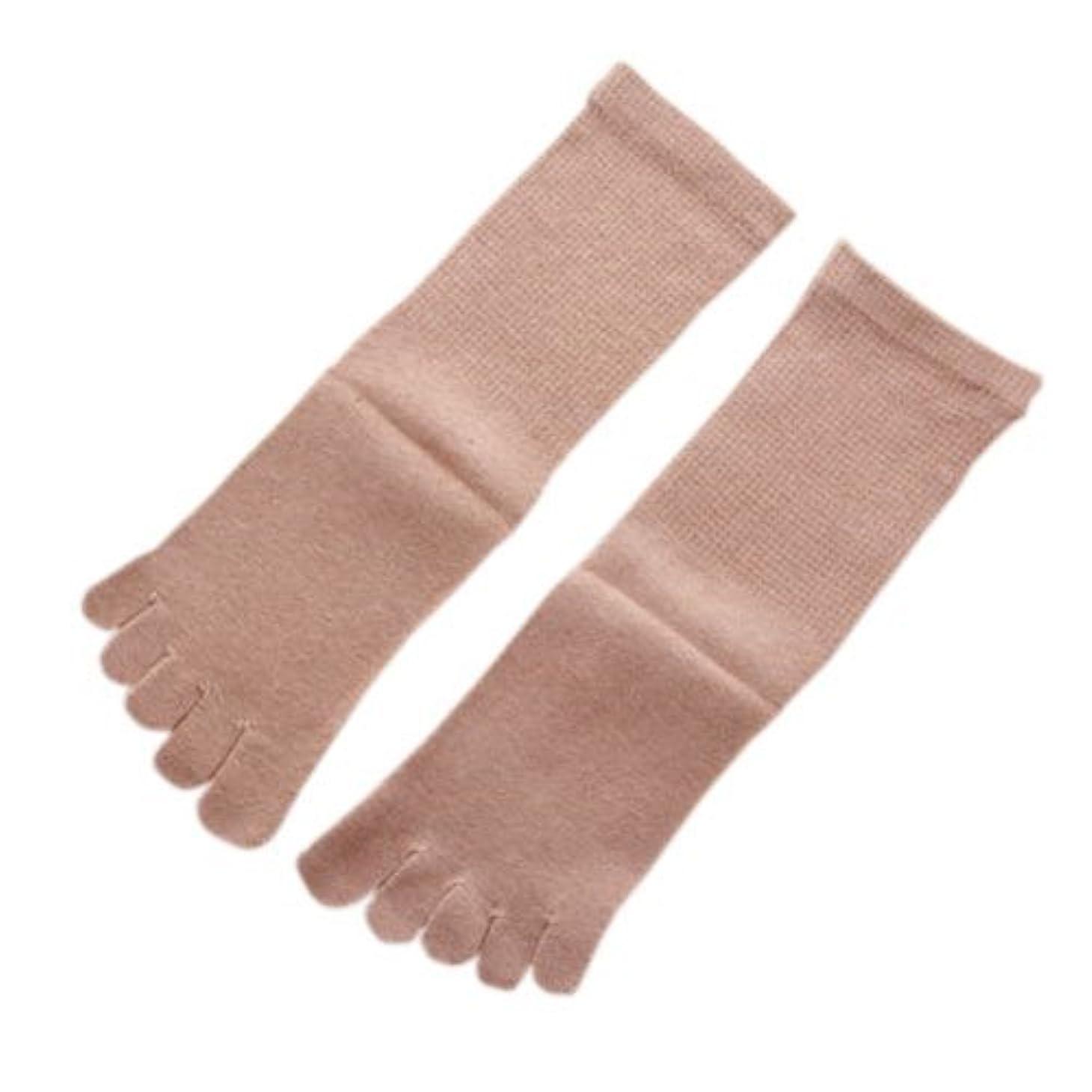 くそー無臭腹痛オーガニックコットン 五本指ソックスシルク混ブラウンM(22-24cm):履くだけで足のつぼをマッサージし、むくみや疲れを軽減します。