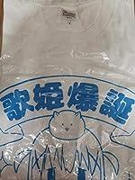 ご注文はうさぎですか 歌姫爆誕 限定Tシャツ Lサイズ