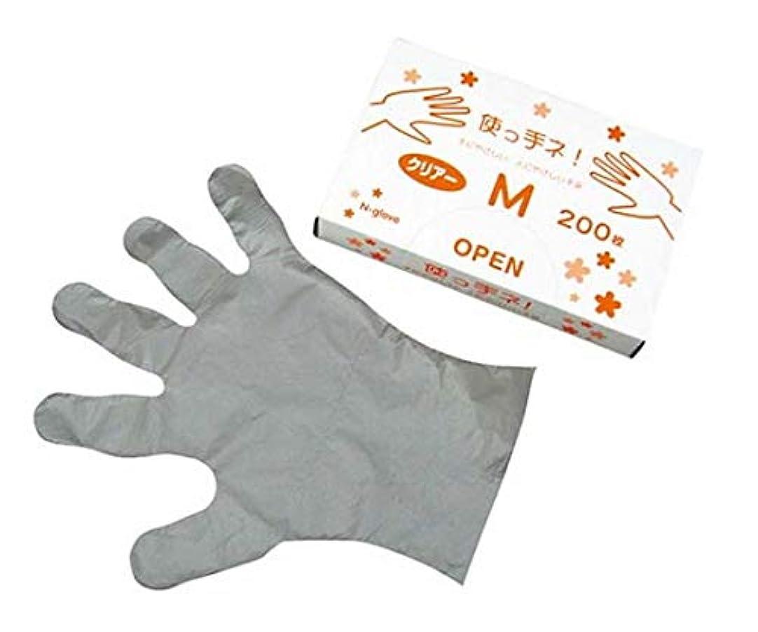 創傷浸透する鳴らすアズワン エンボス手袋 使っ手ね!(200枚入)L クリアー 12μ/61-6722-47