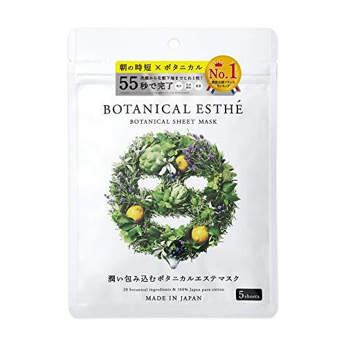 BOTANICAL ESTHE ボタニカルエステ シートマスク モイスト 5枚入 60ml