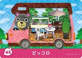 とびだせどうぶつの森 amiibo+ カード ピッコロ 45