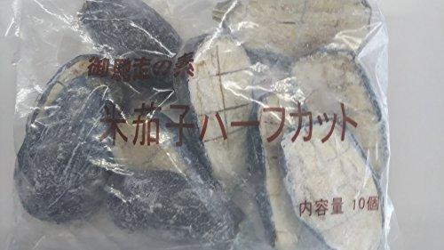 米茄子 ハーフカット カット入り 10個×10P 業務用 米ナス なす 冷凍