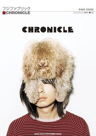 バンド・スコア フジファブリック「CHRONICLE」 (バンド・スコア)