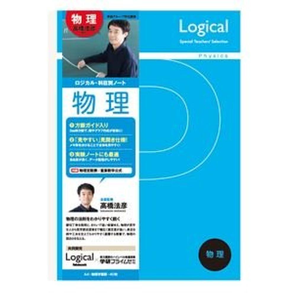 (業務用10セット) ロジカル科目別ノート 物理 A4/5mm方眼罫/39x50マス/40枚 NA-4