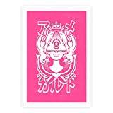 AZSTEEL Anime Illuminati Cult Poster
