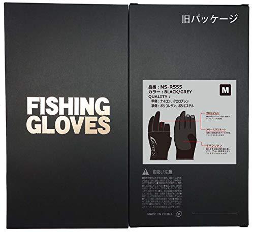 RYOJIN(リョジン)『フィッシンググローブ釣り用手袋3本カット秋冬用』