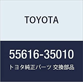 Genuine Toyota Instrument Panel Cup Holder Damper