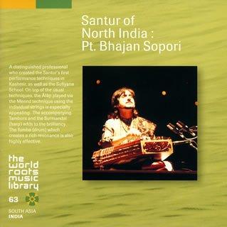 India:Santur of North India
