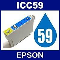エプソン ICC59 シアン 【互換インクカートリッジ】【ICチップ有】EPSON IC59-C【インク】