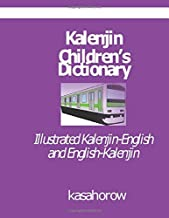 Kalenjin Children's Dictionary: Illustrated Kalenjin-English and English-Kalenjin (Kalenjin kasahorow)