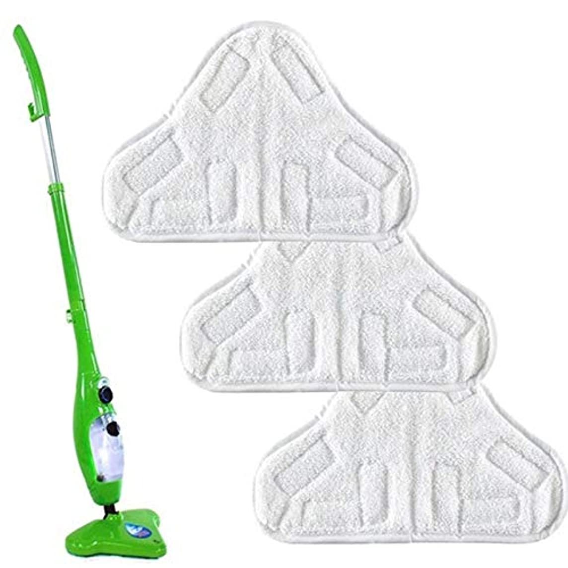 Cleaning Cloths - 1pcs H2o X5 Model Steam Mop Replacement Pad Clean Washable Cloth Microfiber Head In Reusable - Absorbent Bulk Disposable Silver Norwex Cloths Washable Cellulose Free Electronic