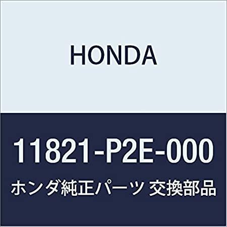 Amazon Com Honda Genuine 11811 Plc 000 Timing Belt Cover Automotive