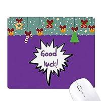 毎日の言語チャットラッキー祝福 ゲーム用スライドゴムのマウスパッドクリスマス