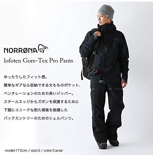 NORRONA(ノローナ)『メンズロフォテンゴアテックスプロパンツ』