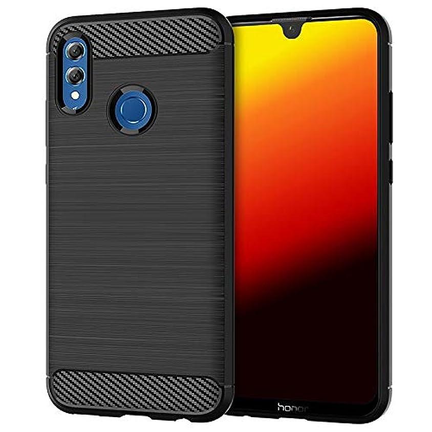 柔和マットレス一杯WZXSM Huawei P Smart 2019用モバイルシェルHuawei P Smart 2019用カバー起毛シリコーンアンチフォールソフトシェル (Color : Black, Size : Huawei P Smart 2019)