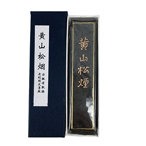 Old Hu Kai Wen Small Size Pine Soot Inkstick with a Handmade Xuan Paper Sample (Yellow Mountain)