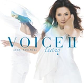 VOICEII(初回生産限定盤)(DVD付)