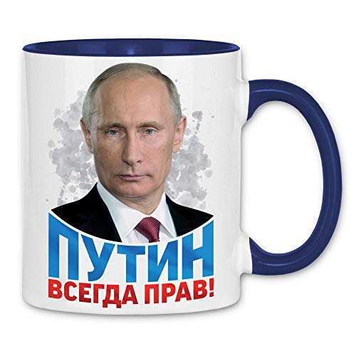 Royal Shirt rs29 Tasse Always Right | Putin Präsident Russland Moskau Oberhaupt, Farbe :White - Navy
