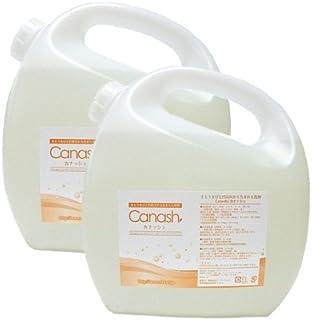 カナッシュ -Canash- 〔「さとうきび」 と 「竹」 の エコ洗剤 〕 3L × 2ヶセット