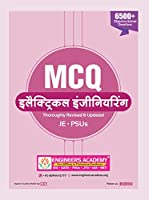 6500+ MCQs Objective Practice Book for Electrical Engineering 1st Edition All State Assistant Engineer /Junior Engineer, SSC-JE, PSUs Exams Hindi Language