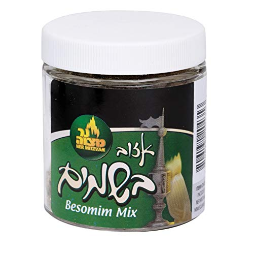 Aizov Havdalah Spice Besamim - Free Shipping New Max 68% OFF Whole for Cloves B'somim
