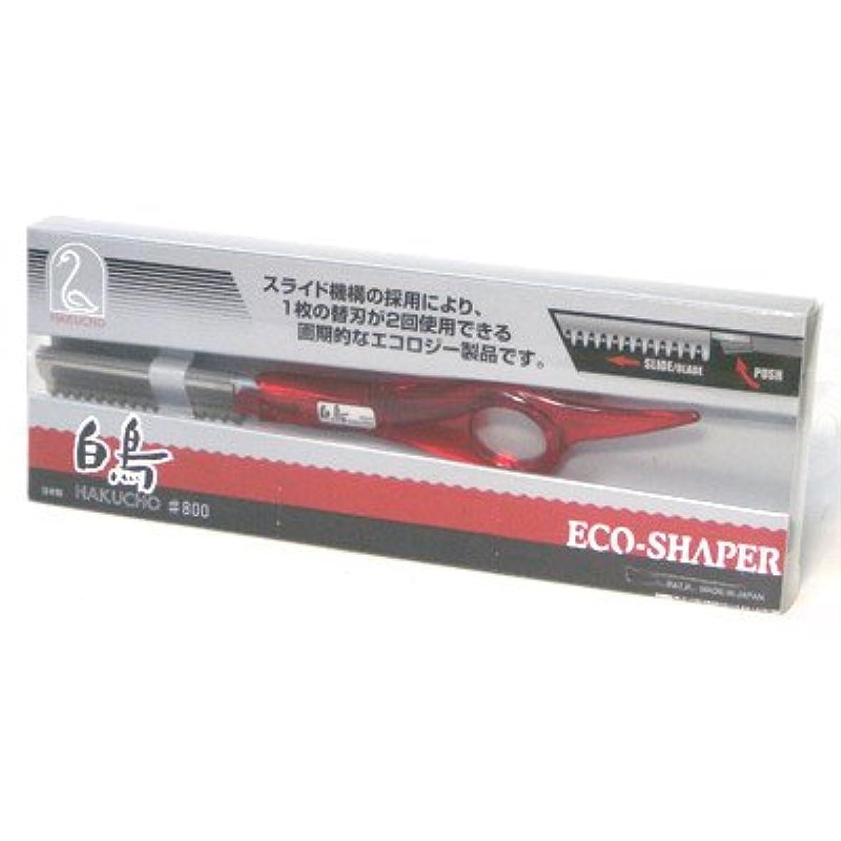利点節約家族白鳥 カットレザー #800 ECO-SHAPER