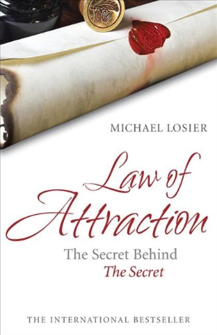 免疫する粉砕する液化するLaw of Attraction: The Secret Behind 'The Secret' (English Edition)