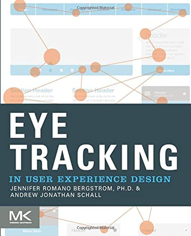 治世黒板コントロールEye Tracking in User Experience Design