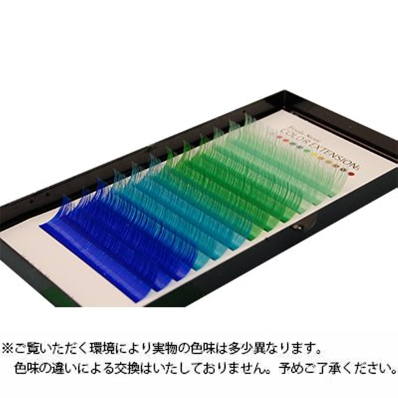 サイドボードオンス洞窟【フーラ】カラーボリュームアップラッシュ 12列シート ブルーMix Cカール 0.06mm×13mm