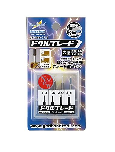 ゴッドハンド ドリルブレード 4本セット (刃幅1mm-2.5mm) ピンバイス3mm専用ブレードセット プラモデル用工...