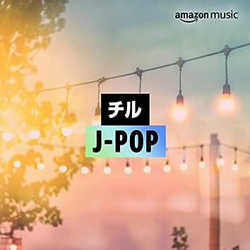 チル J-POP