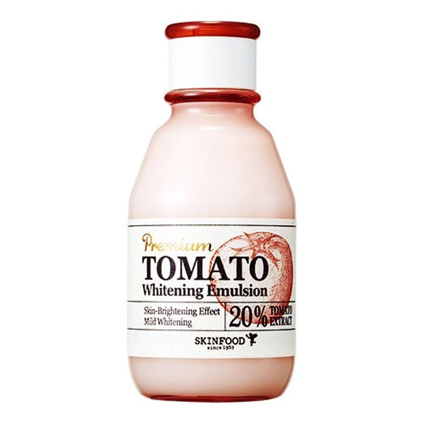 お手伝いさん行列分離[スキンフード] SKINFOOD プレミアムトマトホワイトニングエマルジョン Premium Tomato Whitening Emulsion (海外直送品) [並行輸入品]