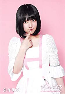 【矢作萌夏】 公式生写真 AKB48 ジワるDAYS 通常盤封入 初恋ドア Ver.