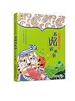 最小孩童书·袁博士民间动物故事集:老虎的故事