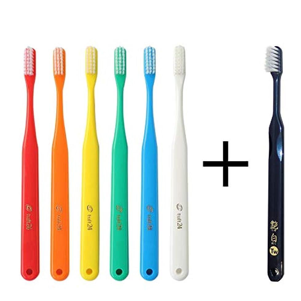 滑り台ヒューマニスティック捧げるタフト24 歯ブラシ× 10本 (M) キャップなし + 艶白ツイン 歯ブラシ (M ふつう) ×1本 むし歯予防 歯科専売