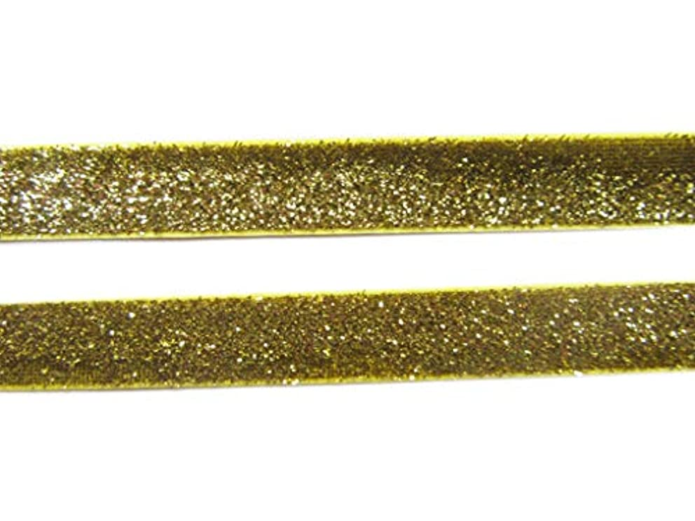 XiXiboutique 5 Yards Glitter Fold Over Elastic by The Yard Glitter Elastic for Headbands 5/8