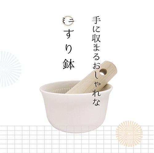 【日本製】手に収まるおしゃれなミニすり鉢(すりこぎ付)●口コミで話題のミニすり鉢●