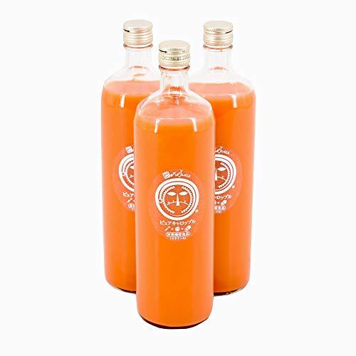 ピカベジジュース ピュアキャロップル 900ml×3本(コールドプレス製法)無農薬にんじんとりんごレモンの常温ビンジュース