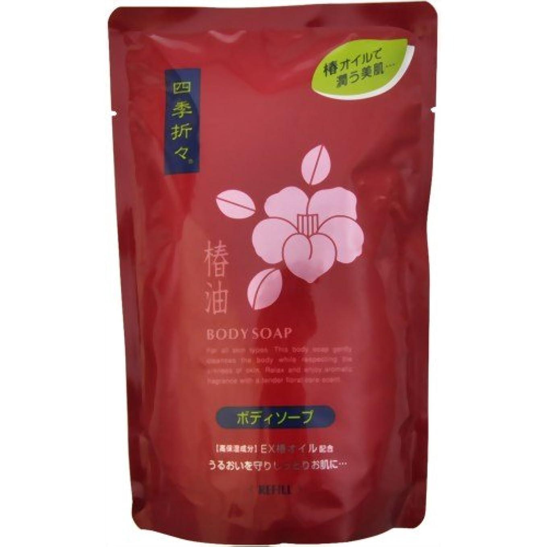 ピニオン観点平野熊野油脂 四季折々 椿油ボディソープ つめかえ用 450ml