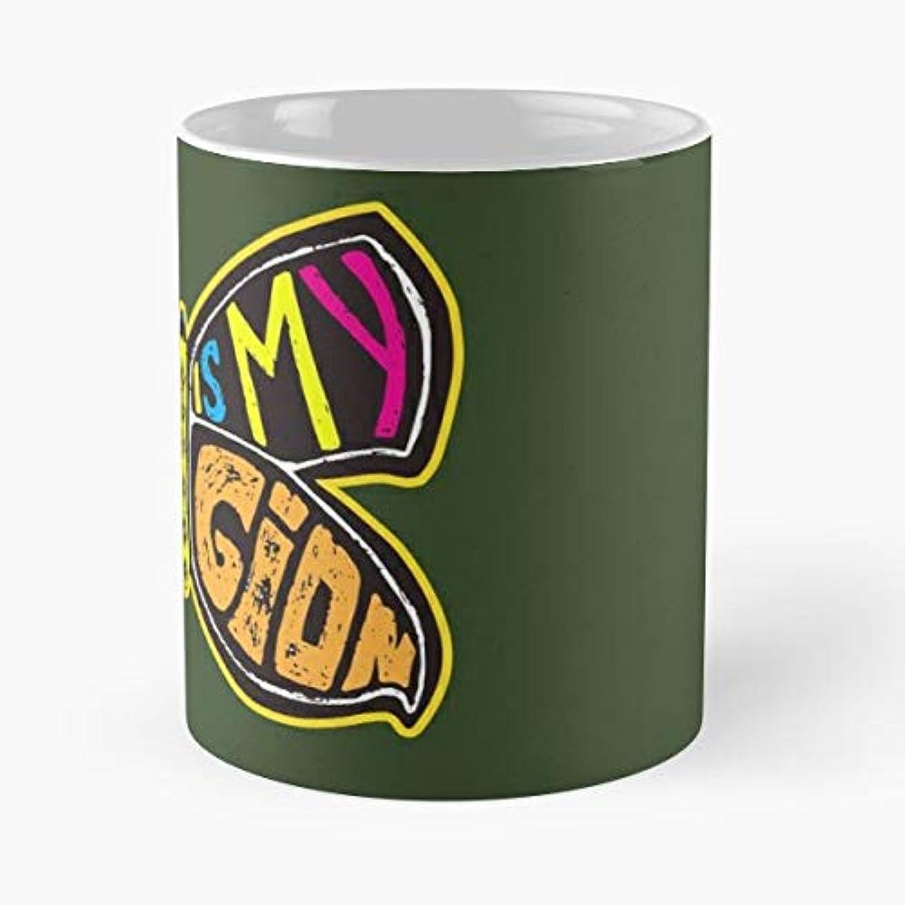 Travel Traveling Hiking Wandering - Morning Coffee Mug Ceramic Novelty, Funny Gift