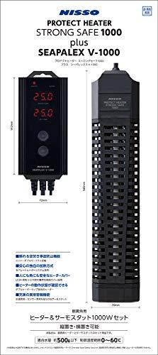 ニッソー プロテクトヒーターストロングセーフ1000プラスシーパレックスV1000 1000W