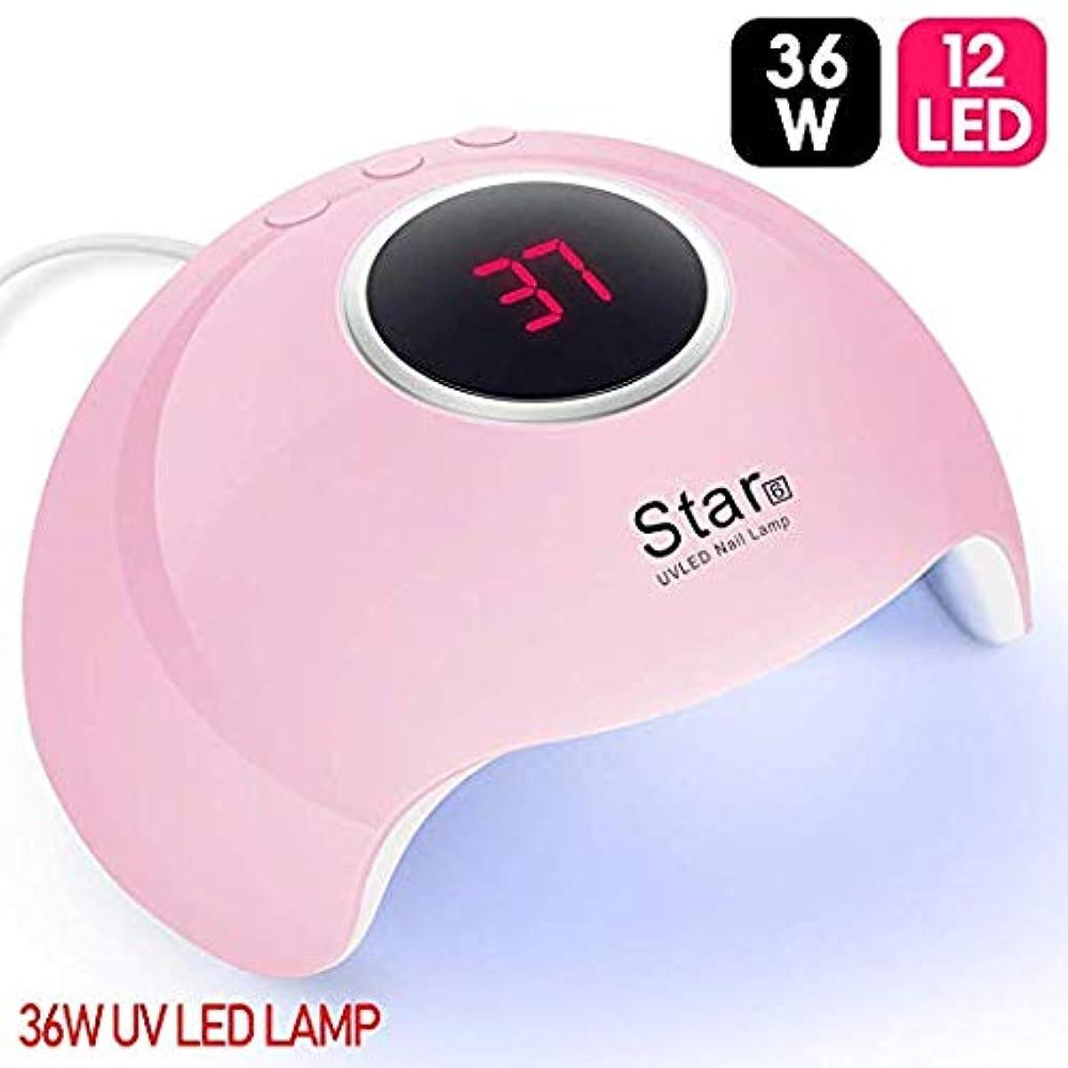 シフトフレットペネロペネイルライト led ネイルドライヤー 硬化用uvライト ジェルネイル 36W LED 硬化 UVライト 高速硬化ジェルネイルライト赤外線検知 手&足両用 自動センサー 3段階タイマー付きUSB式 (ピンク1)