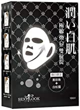 SEXY LOOK Sexylook Black Pearl Double Lifting Mask 10's -Which is an Effective antioxidant, preventing Aging While The White Truffles can Condition The Skin