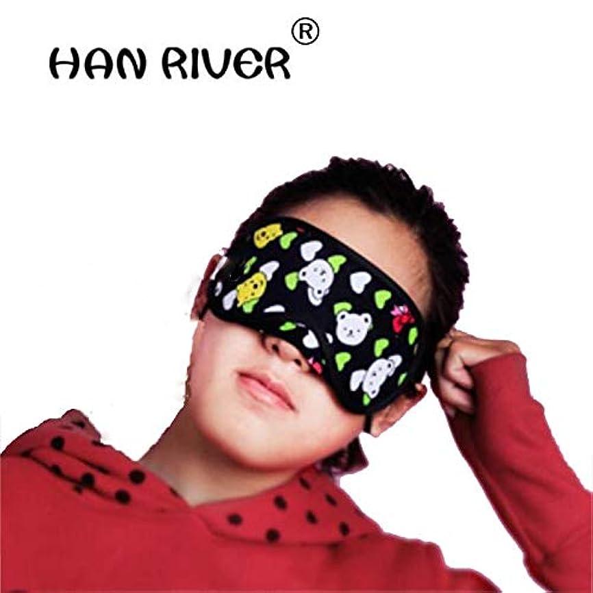 うねる安西パイプラインNOTE HANRIVERヘルスケア竹炭アイマスクシェーディング睡眠通気性竹カーボンブラックアイマスク