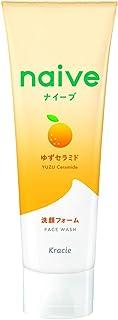ナイーブ 洗顔フォーム (ゆずセラミド配合) 130g
